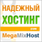 MegaMixHost аватар